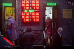 Analyst: Ukraine will not survive the new economic experiment