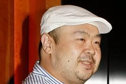 Two women have been charged in the murder of Kim Jong-Nam