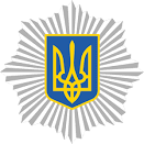 "The Ministry of internal Affairs of Ukraine accused militias in the firing position of the regiment "" Azov """