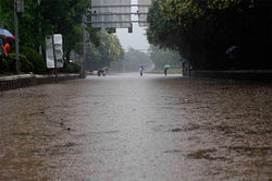 In Japan, submerging entire cities