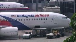 Was found the wreckage of Malaysia Airlines flight MH370