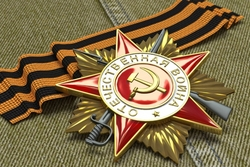 Russian scale said 71-th anniversary of Victory