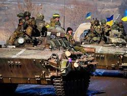 "In DND announced the transfer of Kiev self-propelled guns ""Peony"" in the Donbass"