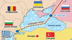 "Russia and Turkey will launch a ""Turkish stream"" in 3 years"
