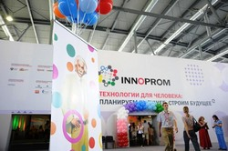 "In Yekaterinburg opened an exhibition ""Innoprom 2016"""