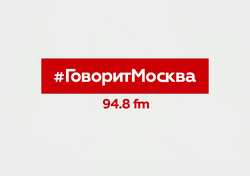 "Denis Pushilin and Andrei SC will be broadcasted radio station ""Moscow Speaking"""