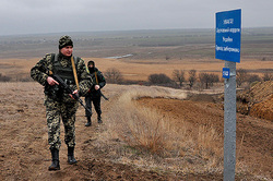 Ukraine has lost a wall on the border with Russia