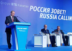 "Opened an investment forum ""Russia calling!"""
