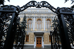 Three Russian Bank lost the license