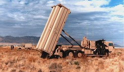 South Korea announced the deployment of THAAD in the South
