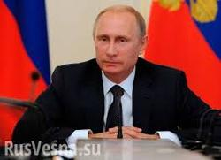 Putin approved the composition of the presidential administration