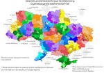 The procedure for elections in Ukraine provide 40 thousand law enforcement officers