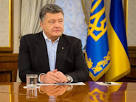 Poroshenko will visit Parliament to discuss changes to the Constitution