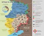 Military shelled Donetsk with mortars