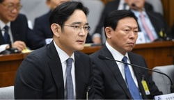 Prosecutors issued a warrant for the arrest of the heir to the Samsung Whether Jean