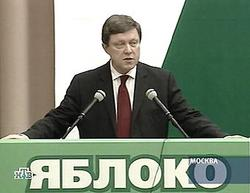 Russia`s Yabloko party to nominate Yavlinsky for president
