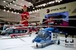 """Russian helicopters: helicopters EU also cooperate with the Russian Federation"