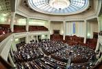 The speaker of the Rada elections in DND is an attempt to disrupt the Minsk consensus