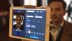 In China are developing a facial recognition technology