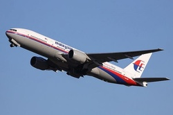Search Malaysia Airlines plane has been suspended