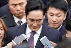 The heir to a business Empire Samsung Lee Jae-Yong arrested