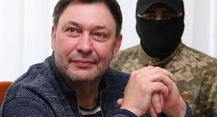 Vyshinsky made in the Kherson court