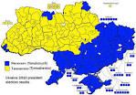 DND: Kiev still has not responded to proposals to change the Constitution