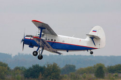 In the Stavropol region of the An-2 crashed into the Church
