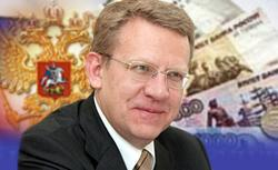 Russia to be a full member in a G-8 finance ministers conference - Kudrin