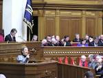 Parubiy: Rada may consider amendments to the Constitution on August 27,