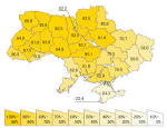 The state Committee for TV and radio of Ukraine stated about the decrease in the percentage of Ukrainian language on the air