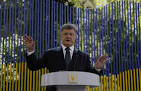 Poroshenko submitted to the Parliament the amendments to the Constitution on decentralization