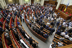 Members of Parliament are break each other