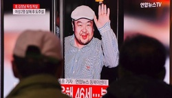 The death of Kim Jong-Nam was ordered by the North Korean regime