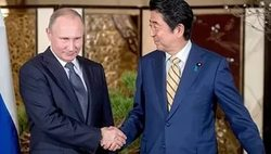 In Tokyo, ended in a 2 round of Russian-Japanese talks