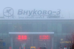 The Manager told about the disaster in Vnukovo