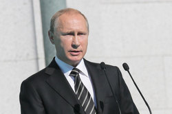 "Putin accused the ""IG"" in the perversion of Islam"