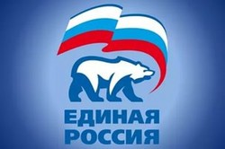 Elections to the state Duma recognised as valid