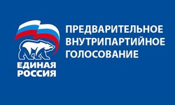 "Turnout in the vote of the party ""United Russia"" amounted to 9.5%"