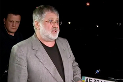 Kolomoisky force pushed through Parliament