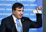 Georgia is waiting for notification of the granting of citizenship Saakashvili Kiev