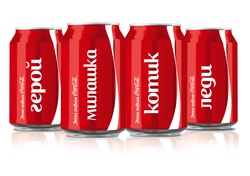 Coca-Cola launches bottles with Russian names