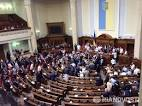 MP: Poroshenko on elections neglected the interest of voters