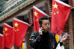 China announced a ban on Smoking in public places