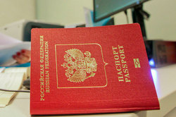 To receive credit, you passport must be valid