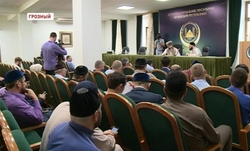 In Grozny is hosting an international Islamic conference