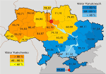 MIA: Ukrainians declared 356 electoral violations in the Donetsk region