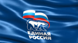 "In Moscow there passes pre-election Congress of the party ""United Russia"""
