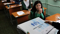 Today began delivery of the unified state examinations