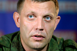 Chapter DNR Alexander Zakharchenko was preparing an attempt